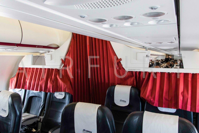 Flug Barcelona Frankfurt Ankunft