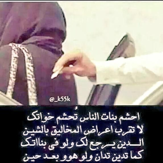 قناة المجتمع السعودي On Twitter Black Maxi Dress Black Maxi Maxi Dress
