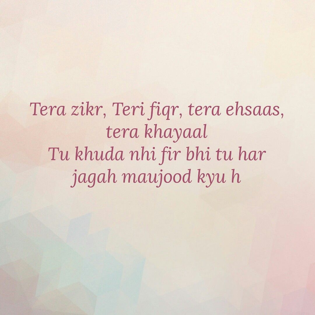Secret Admirer Quotes Hamesha Har Pal Rahega. Love Shayri  Pinterest  Hindi Quotes