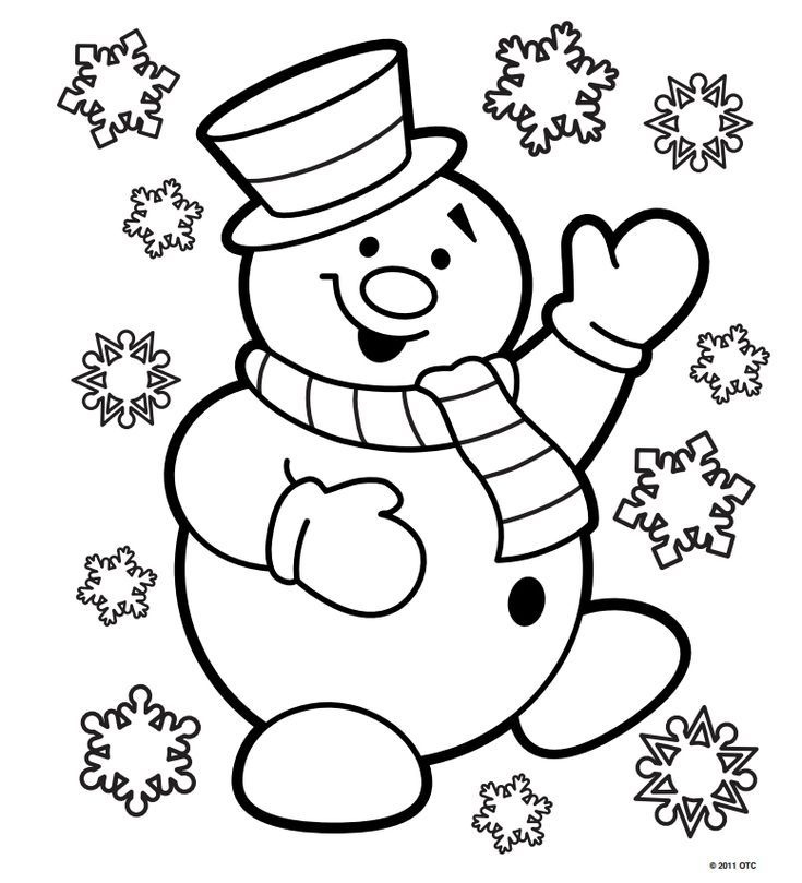 1453 Printable Christmas Coloring Pages The Kids Will Love