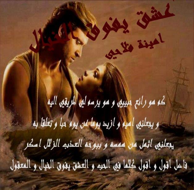 قصيدة عشق يفوق الخيال Poems Movie Posters Movies
