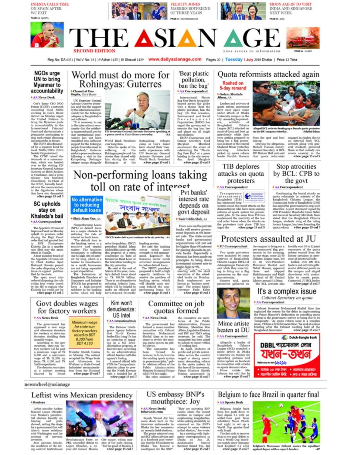 Today Newspaper | Today Newspaper | Bollywood news