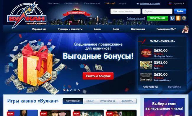 Игровые аппараты с депозитом от 1 рубля казино автоматы игровые скачать