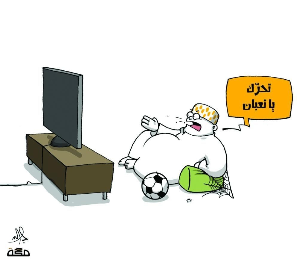كرة القدم كاريكاتير صحيفة مكة Cartoon Simpson Lisa Simpson Bart