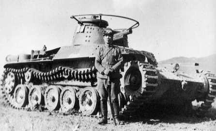 Japanese Type-97 tank