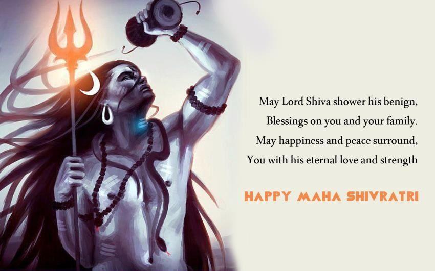 Happy maha shivaratri quotes facebook greetings lord shiva happy maha shivaratri quotes facebook greetings m4hsunfo