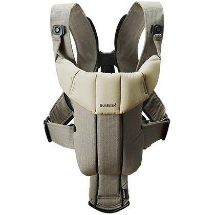 0538a5ebe97 Baby Carrier Active - Enhanced lumbar support - BABYBJORN