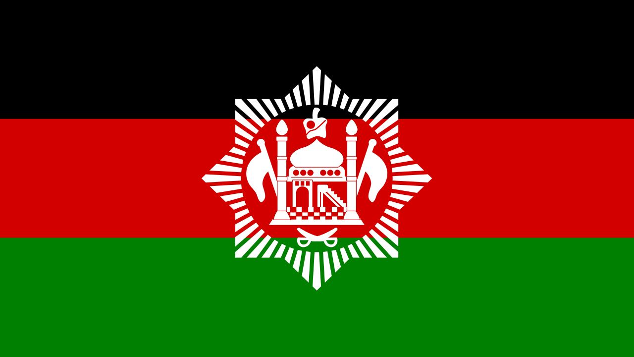 Afghanistan Flag Afghan Flag Red Green Black Flag Of Afghanistan Afghanistan Flag Historical Flags Afghan Flag