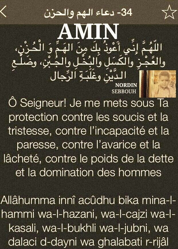 Personnes notables Pin by MAK on Allah (SWT)♥ | Pinterest | Islam, Religion and Hadith LY99