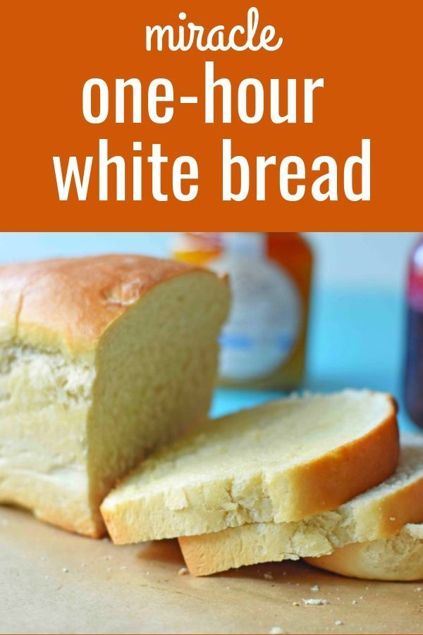 How to make homemade white bread in one hour. Quick and easy white bread recipe....