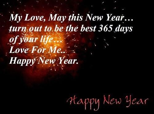 happy new year message free message new years 2015 happy new year 2016
