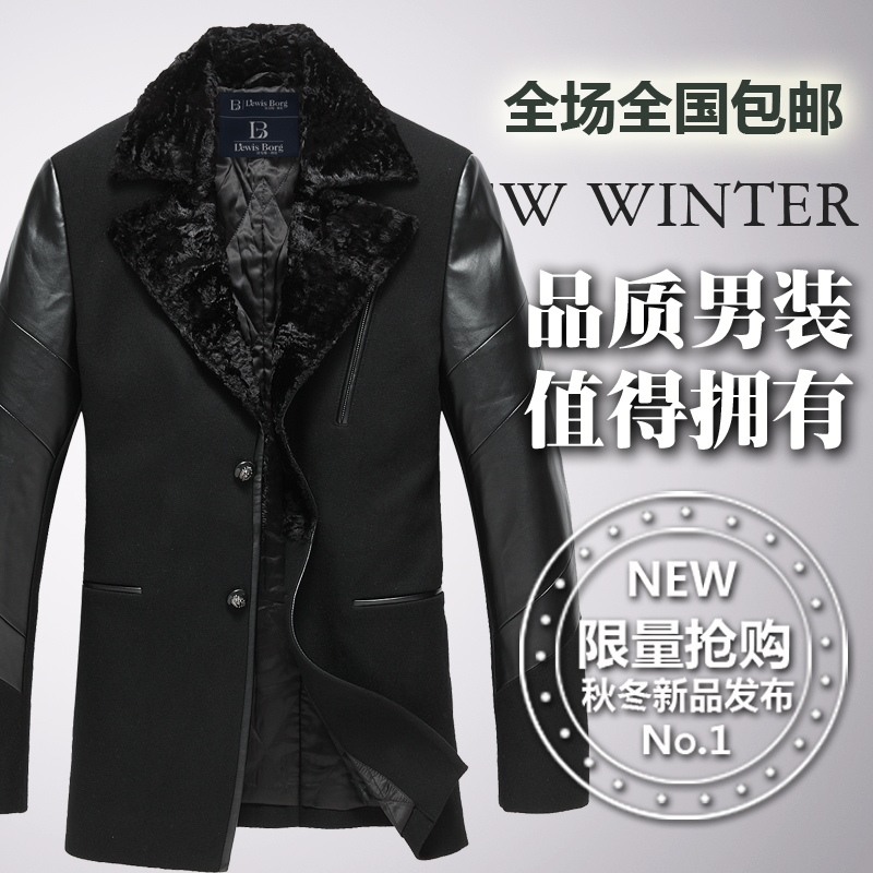 135.15$  Buy now - http://ali6c6.worldwells.pw/go.php?t=2027559468 - 2015 New Men's Brand Casual Autumn And Winter Male Commercial PU Stitching Wool Coat Slim Wool Coat Outerwear Jacket / M-4XL 135.15$