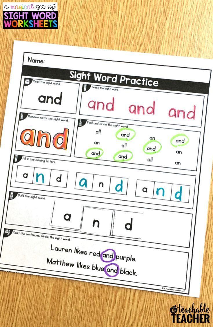 Editable Sight Word Worksheets | Pinterest | Kind
