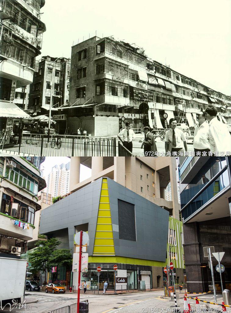 大角嘴海景街與富貴街交界1972年 | 大角咀 Tai Kok Tsui in 2019 | History of hong kong. Hong kong. History