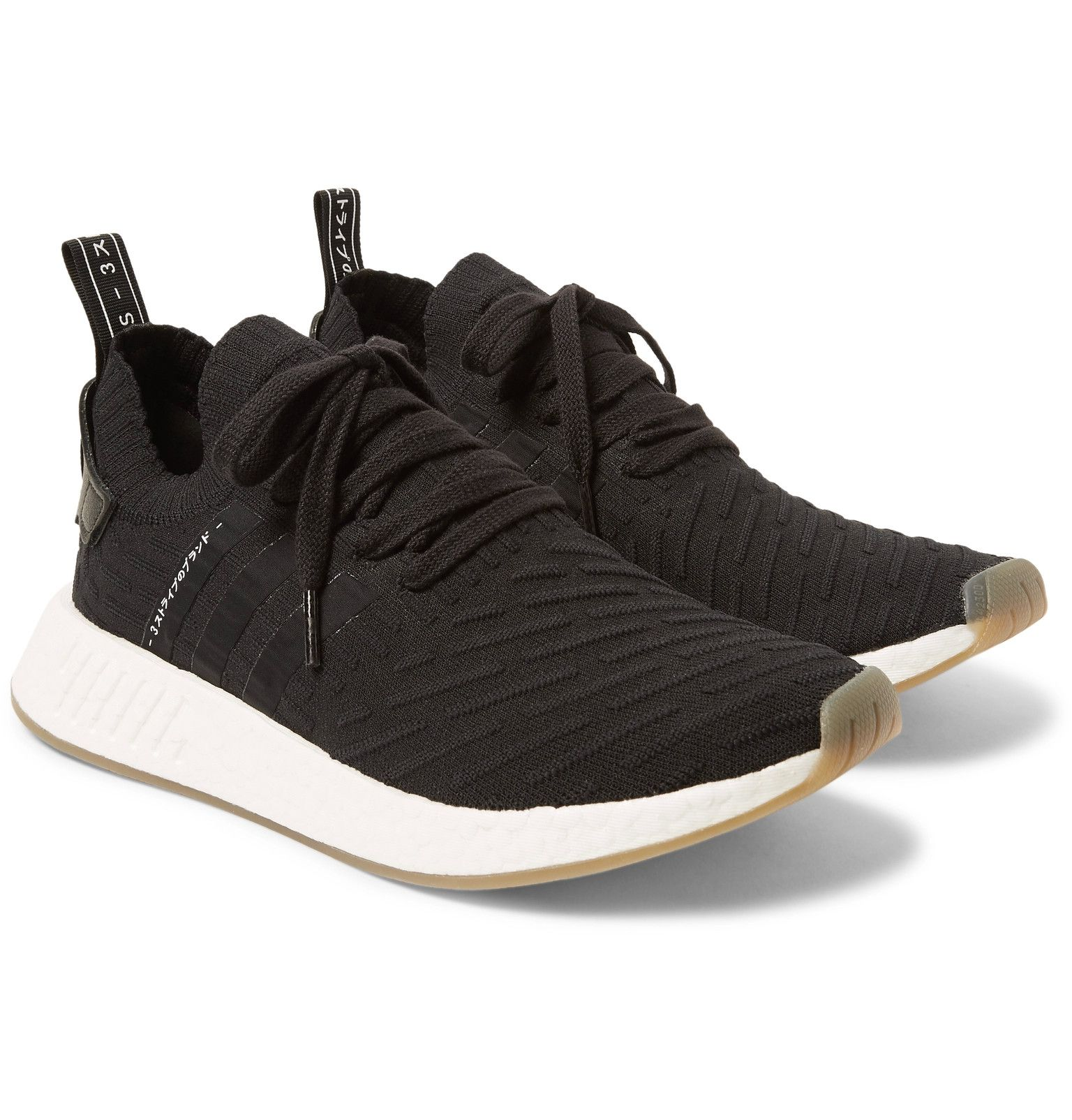 adidas Originals - NMD R2 Primeknit Sneakers