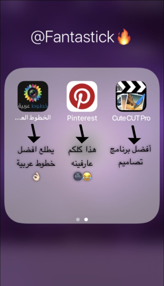 Pin by Mrmora Mrmora on كتابة خطوط عربى Application