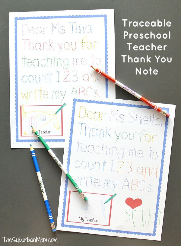 Traceable Preschool Teacher Thank You Note Teacher, Note and Craft - thank you letter to teachers