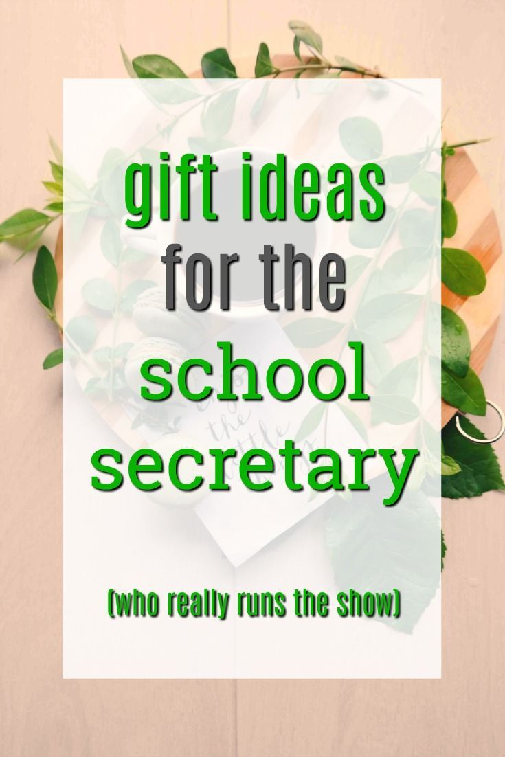 20 Gift Ideas for the School Secretary (who really runs the show ...