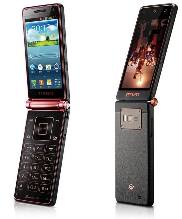 Samsung Galaxy Folder tipped as Android flip phone ...