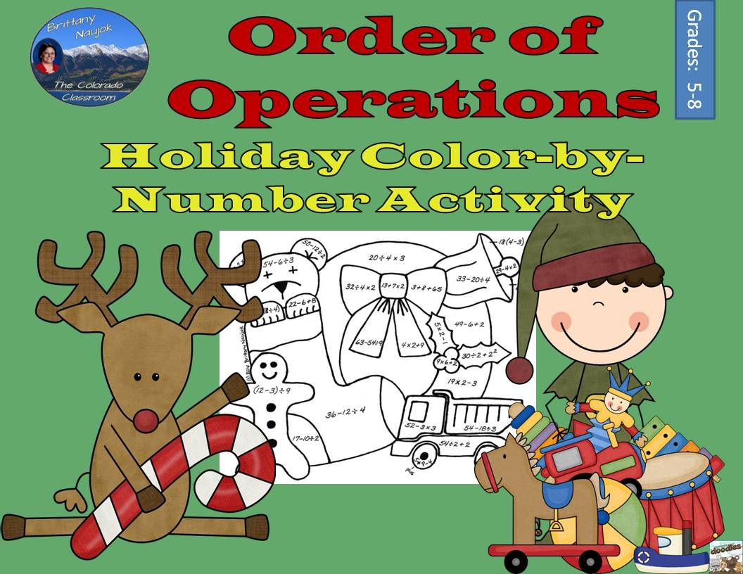 Practice Order Of Operations With This Christmas Holiday