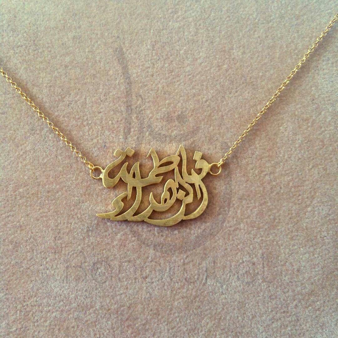 Gold Jewelry Making Supplies GoldJewelryMarks Post t