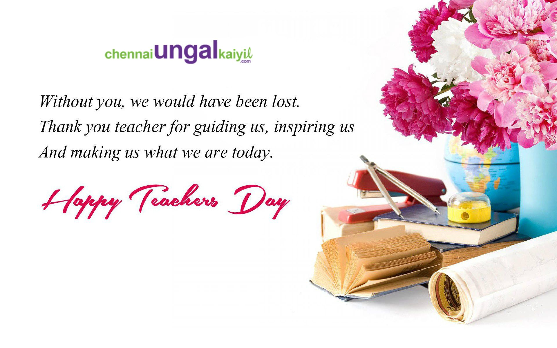 Without You We Would Have Been Lost Thank You Teacher For Guiding Us Inspiring Us And Makin Teachers Day Wishes Happy Teachers Day Happy Teachers Day Wishes