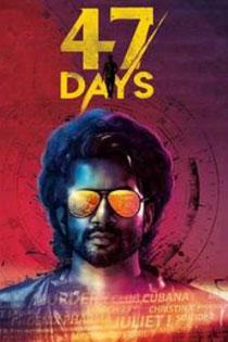 47 Days 2020 Telugu Movie Online In Hd Einthusan Satyadev Kancharana Pooja Jhaveri Directed By Pradeep Maddal Telugu Movies Online Telugu Movies Movie Clip