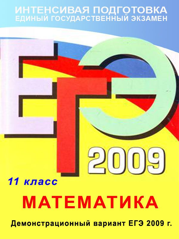 11 класс fast track of fce coursebook гдз