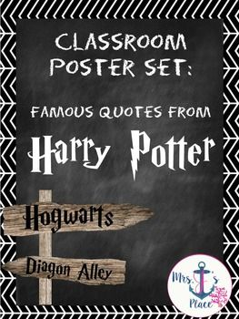Harry Potter Quotes Classroom Posters Harry Potter Classroom