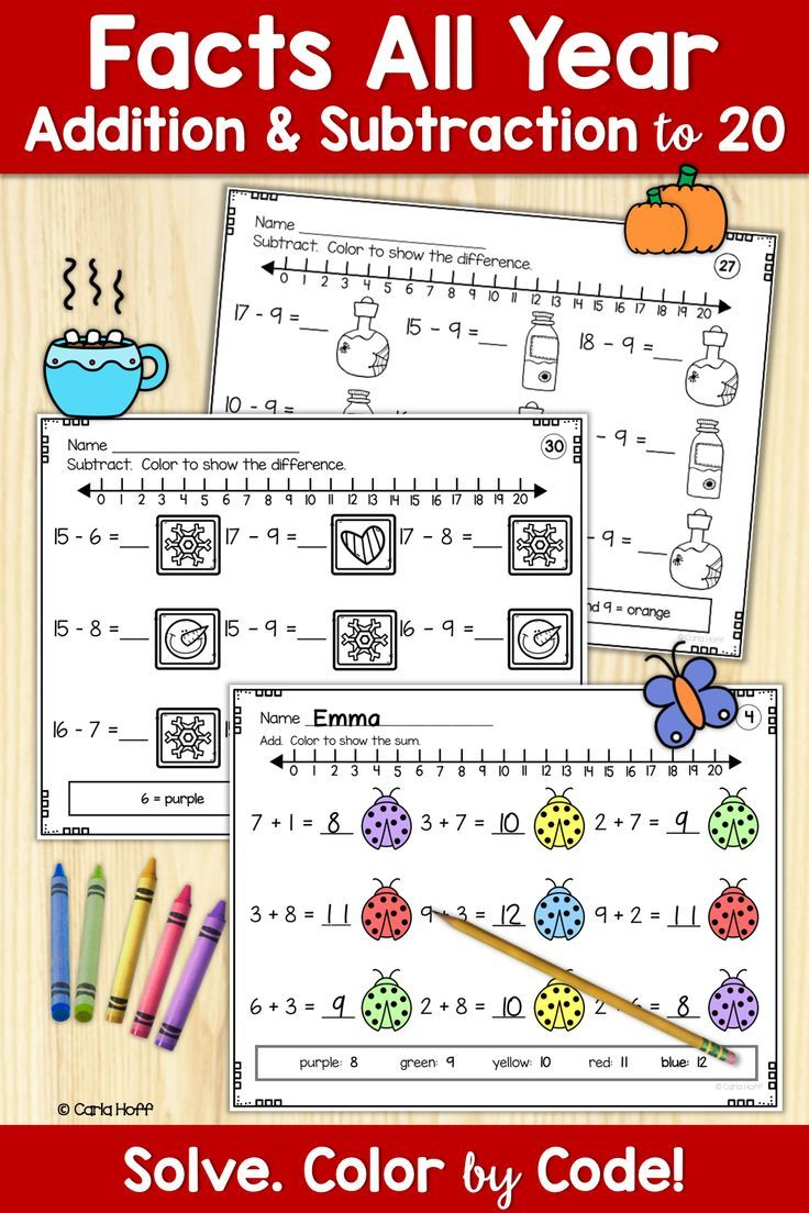 Addition and Subtraction Worksheets to 20 Year Long