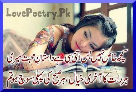 Pin On Funny Jokes Sms In Urdu