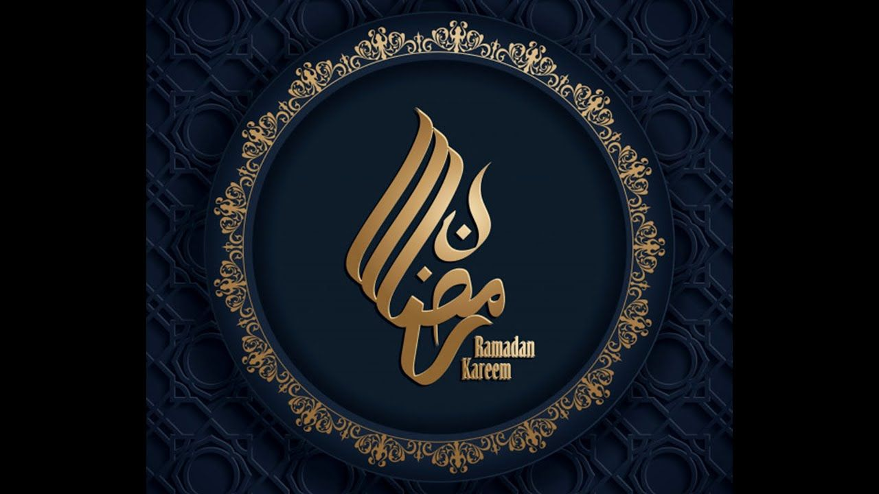 Ramadan Mubarak Ahlan Wa Sahlan Ya Ramadan اهلا وسهلا يا رمضان Ramadan Ahlan Wa Sahlan Ramadan Kareem
