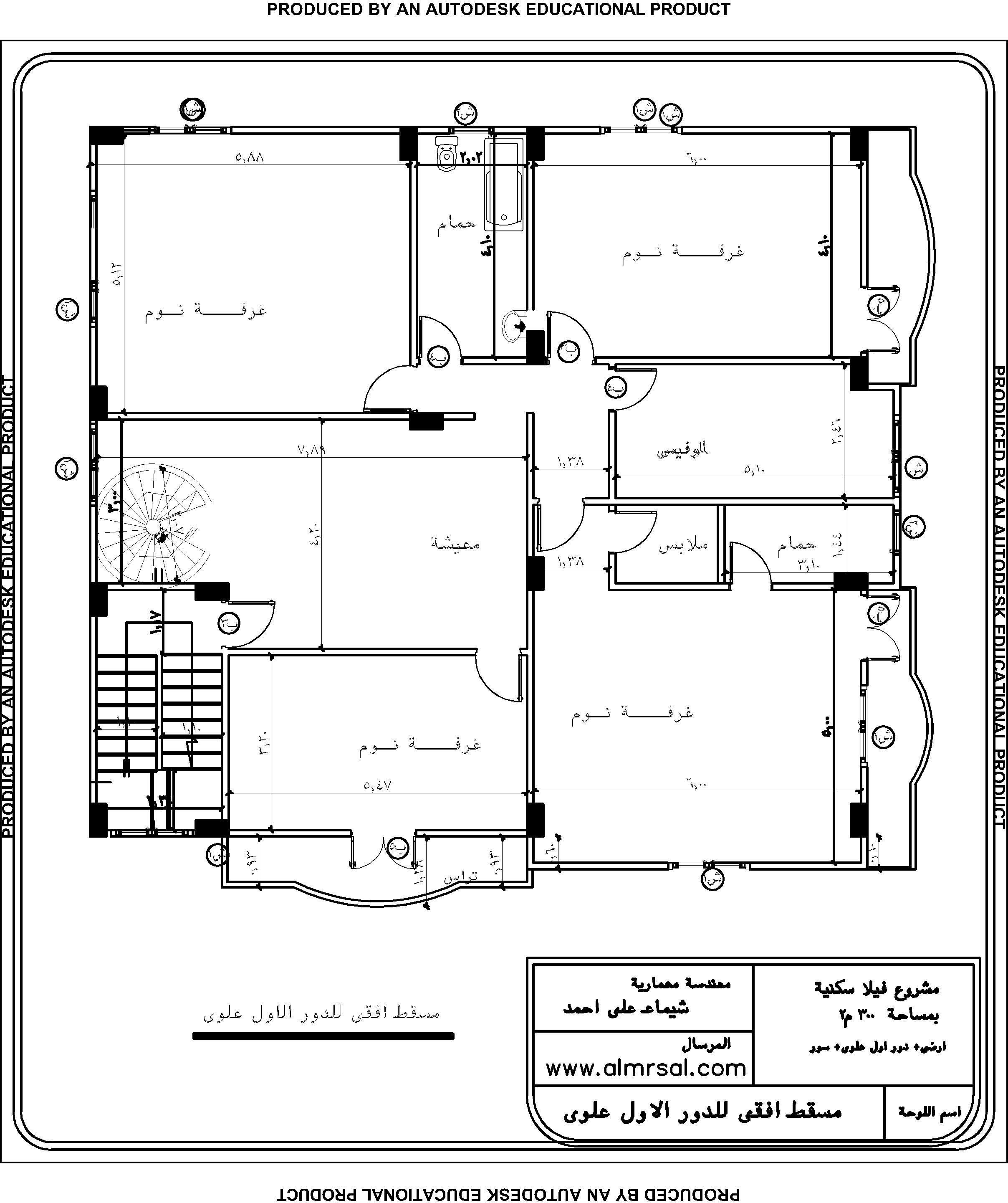 مسقط افقي للدور الاول علوي لفيلا 300م2 House Design Design Floor Plans