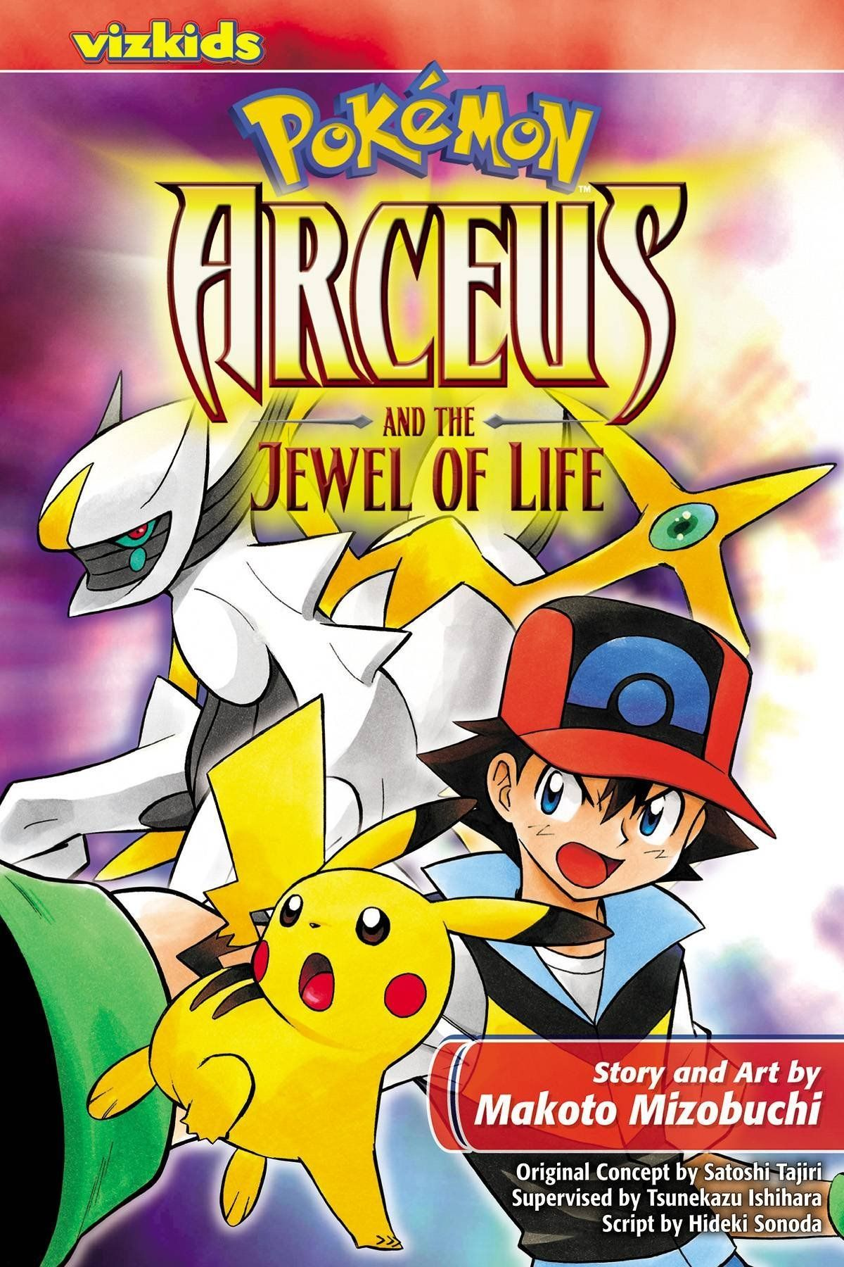 Pokemon: Arceus and the Jewel of Life (Pokemon)