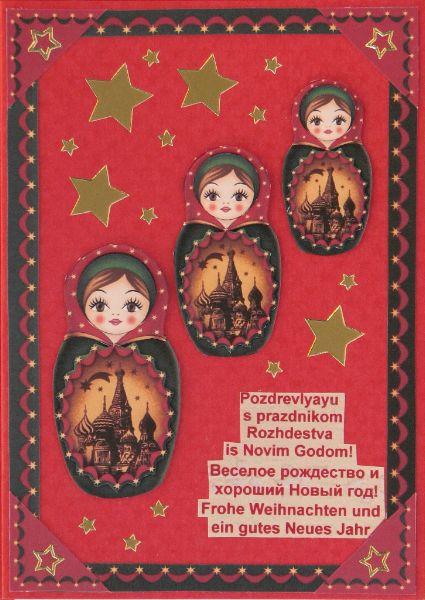 Frohe Weihnachten Und Ein Gutes Neues Jahr Russisch.Russische Weihnachtskarte Handgemacht Basteln Und Handarbeiten