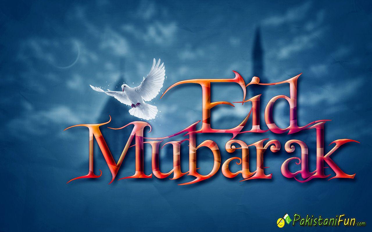 Hd wallpaper eid mubarak - Eid Mubarak Images Pictures Photos Hd Wallpapers For Free Download 2015 Eid Mdubarak Pics Happy Days Pinterest Eid