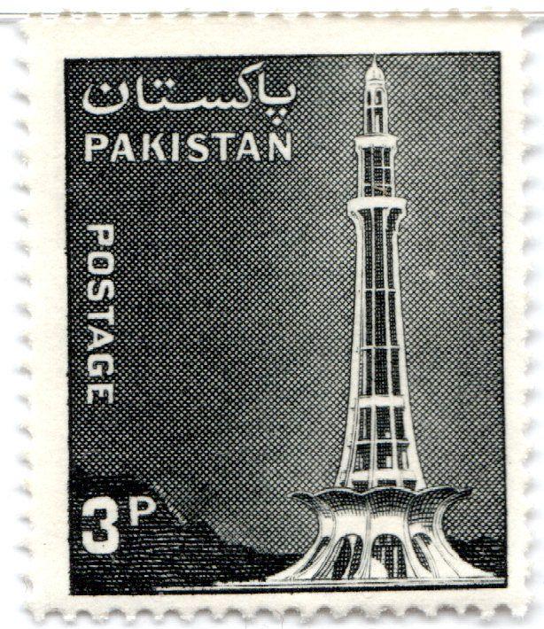 1978 Independence Monument Minar E Pakistan E425 Monument Pakistan Online Auctions