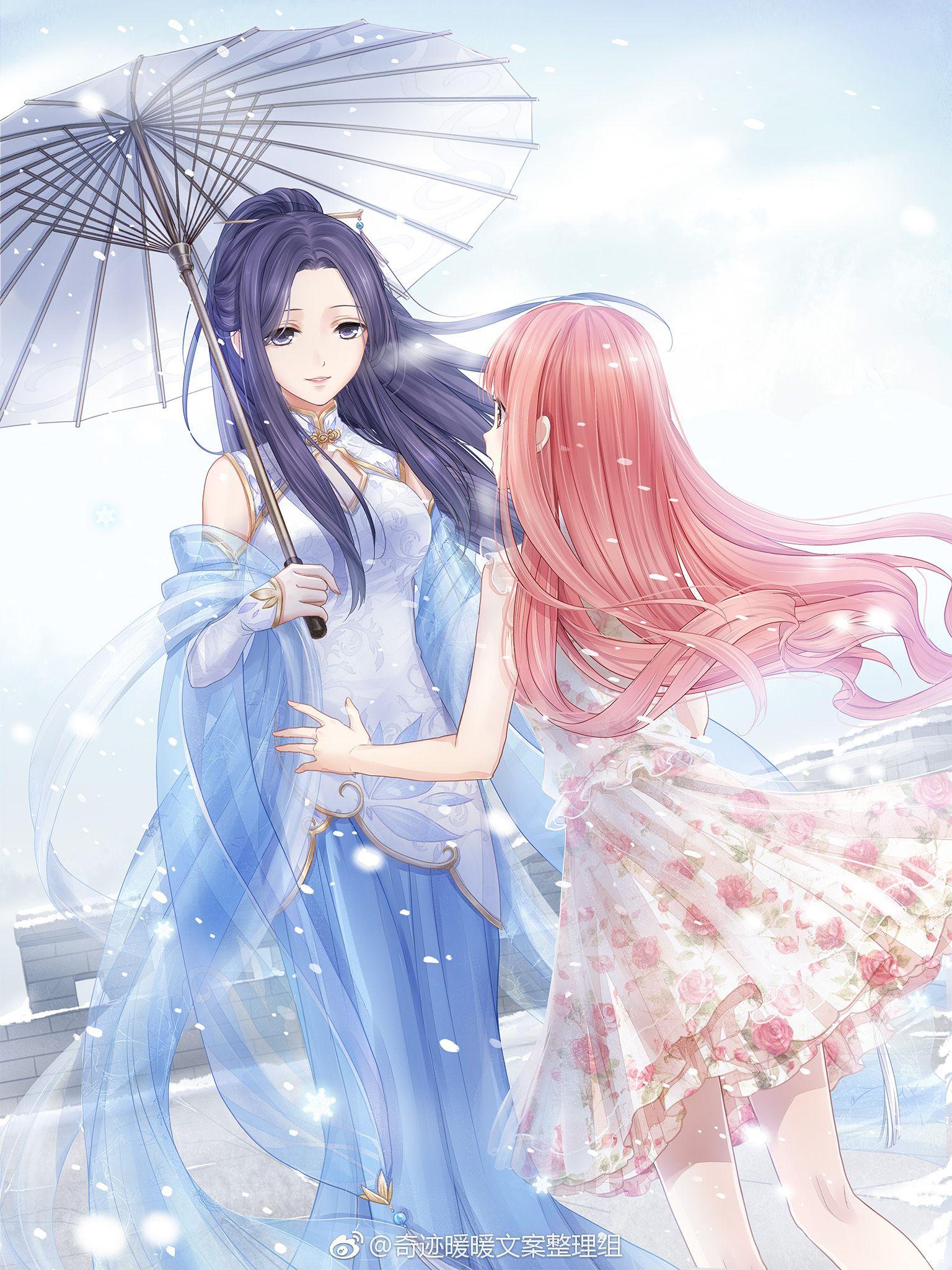Ghim của Joclyen trên Cute anime pics Anime, Hình minh