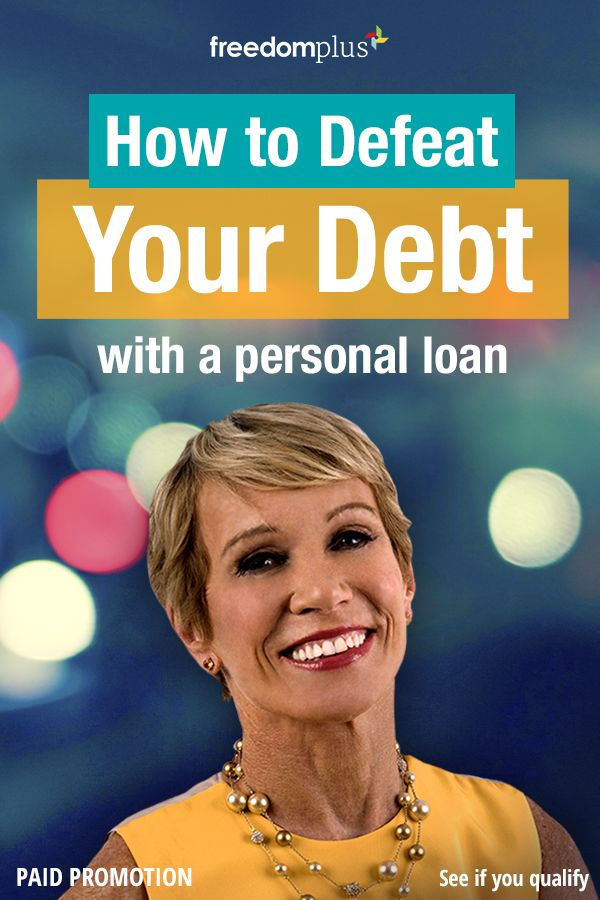 Pay Off Your Credit Card Debt With A Personal Loan Fixed Rate Apr As Low As 4 99 Paying Off Credit Cards Small Business Credit Cards Best Credit Card Offers