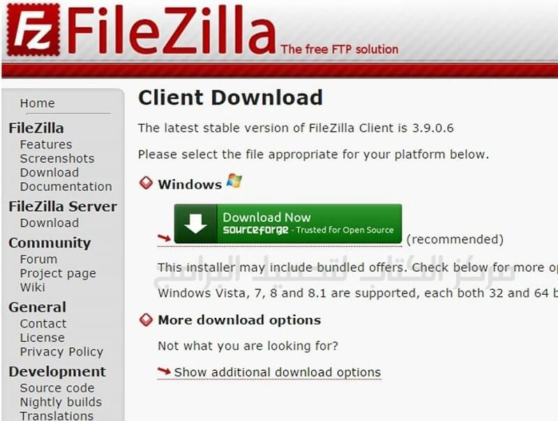 Download FileZilla 2020 Free 🥇 Transfer Files Via FTP  Site hosting, User interface, Windows xp