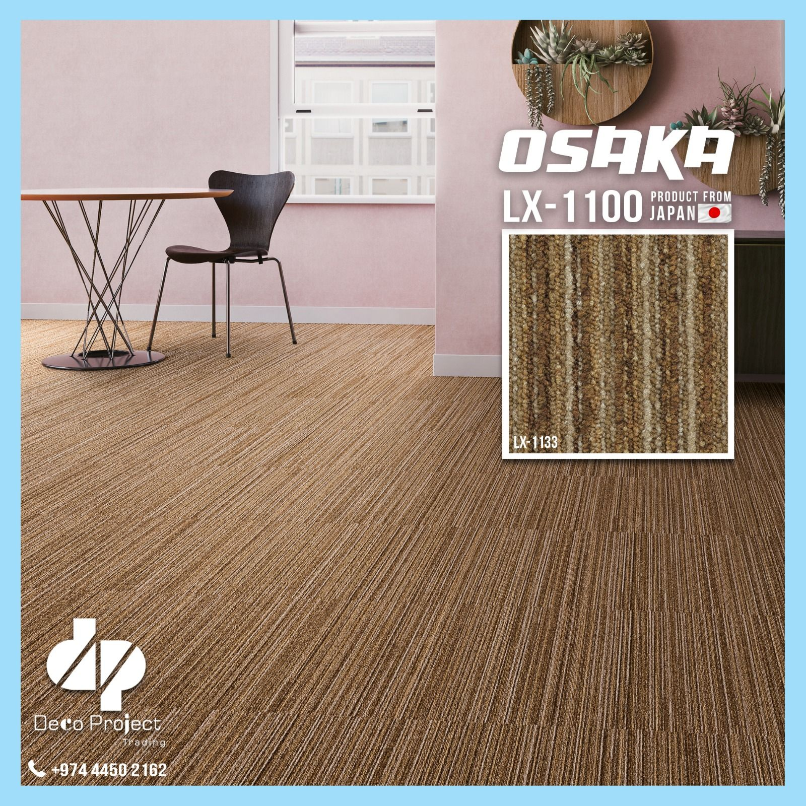 Our Carpet Floor Materials Are An Excellent And Always Met The