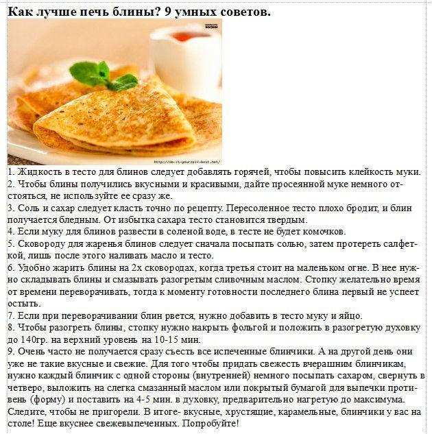 рецепты блюд в картинках