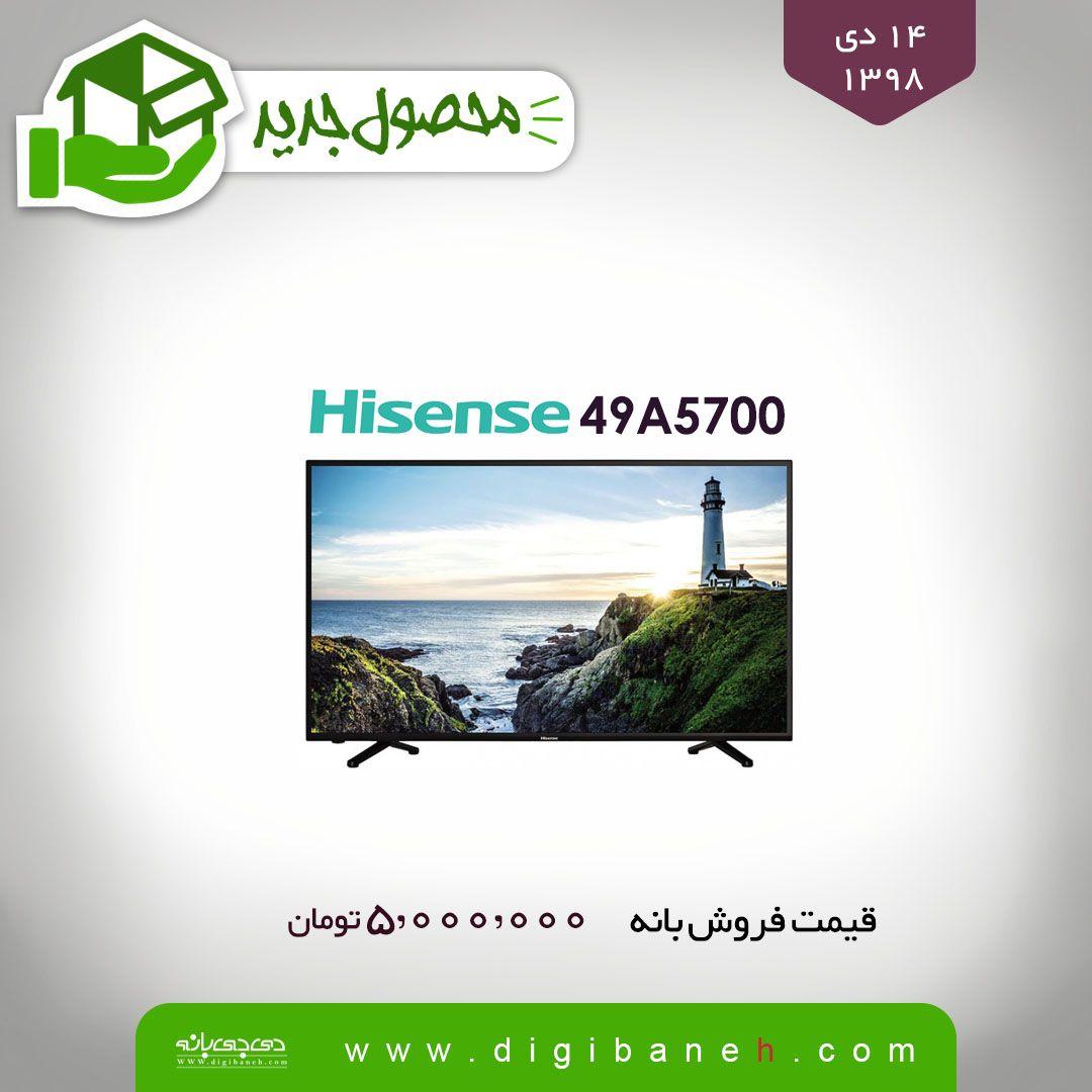 قیمت و خرید تلویزیون هایسنس A5700 هایسنس 49a5700