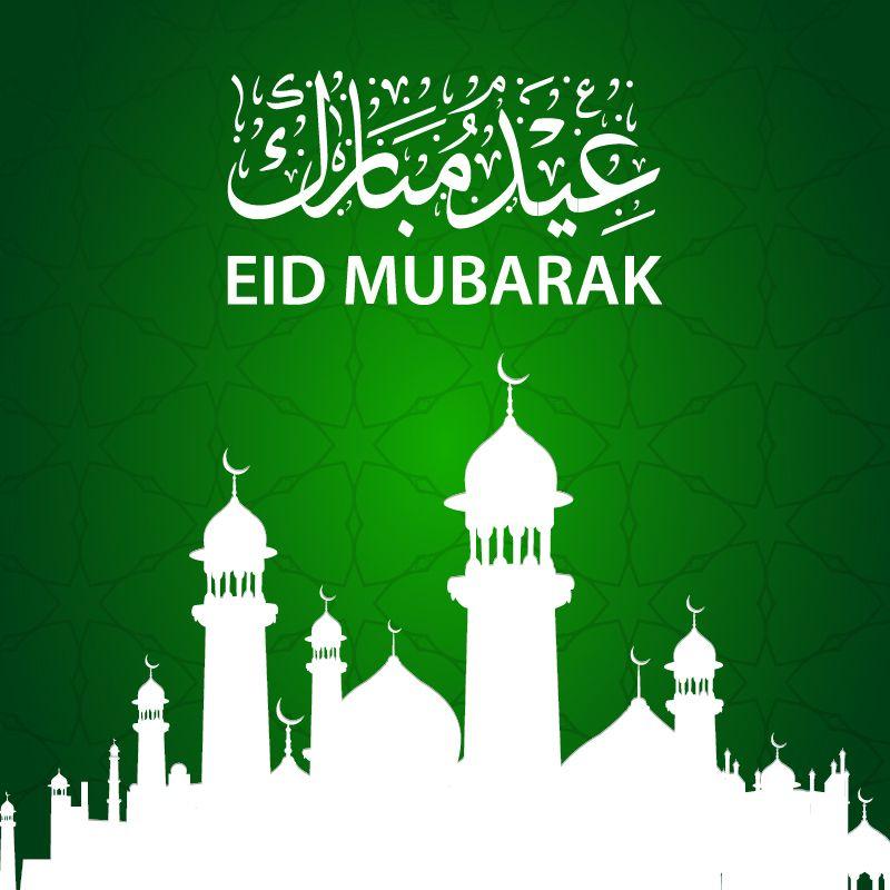 eid mubarak card design with beautiful mosque green background eid mubarak card eid mubarak eid card designs eid mubarak card design with beautiful