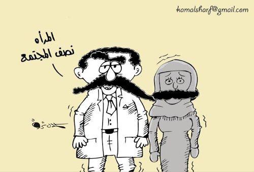 كاريكاتير الجمهورية نت (اليمن)  يوم الأربعاء 11 مارس 2015  ComicArabia.com  #كاريكاتير