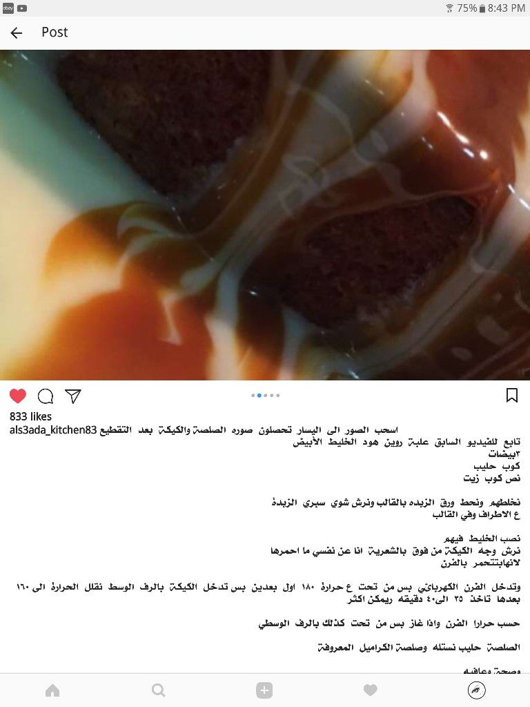Pin By Only Me On Arabic Food Arabic Food Food Desserts