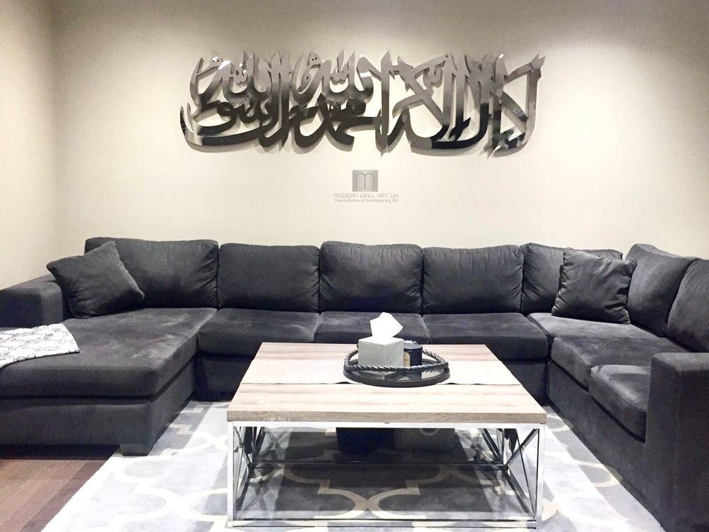 4ft First Kalimah 3d Wall Art I Via Modern Wall Art Uk Click On