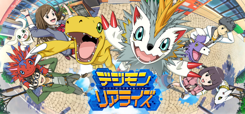 Smartphone Game DIGIMON REARISE Releases 2nd PV! Digimon