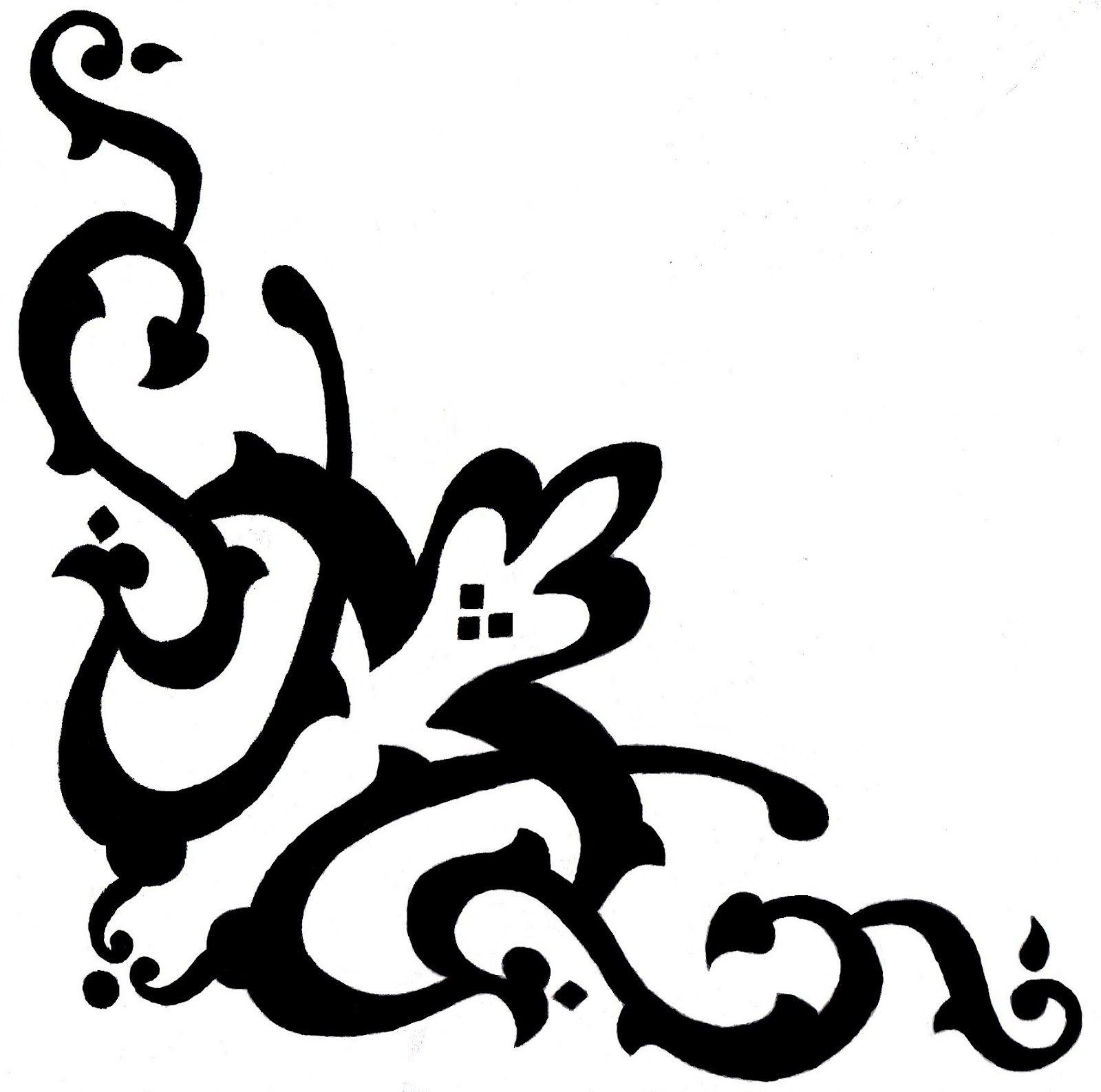 Contoh Ornamen bentuk menyudut simetris (motif tumbuhan