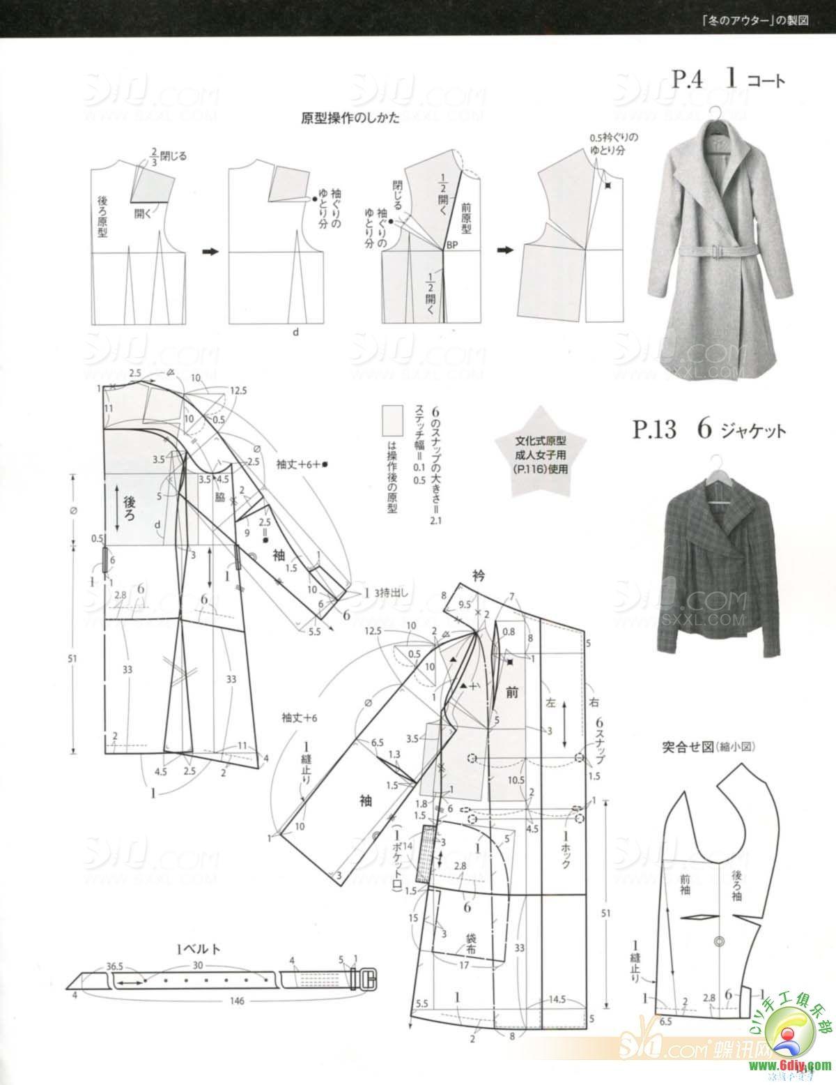Pin de Luisa Echeverri en PATRONES | Pinterest | Patrones, Costura y ...